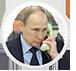 Голосовое смс от Путина