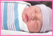 голосовое смс с рождением ребенка