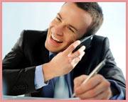 голосовое смс начальнику на мобильный